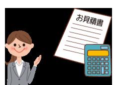 富山 家系図作成の流れ 家のための家系図 家制度
